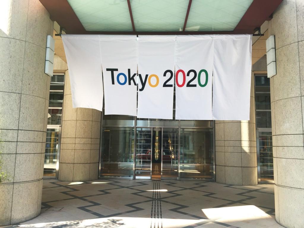 オリンピック暖簾2